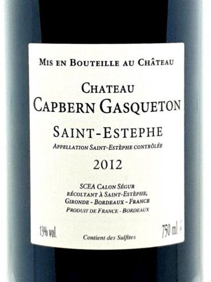 Commande de Saint-Estephe en ligne - Chateau Capbern Gasqueton 2012 - Tastavin caviste sur internet