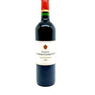 Vente de Saint-Estephe en ligne - Chateau Capbern Gasqueton 2012 - Tastavin vendeur de vin sur internet