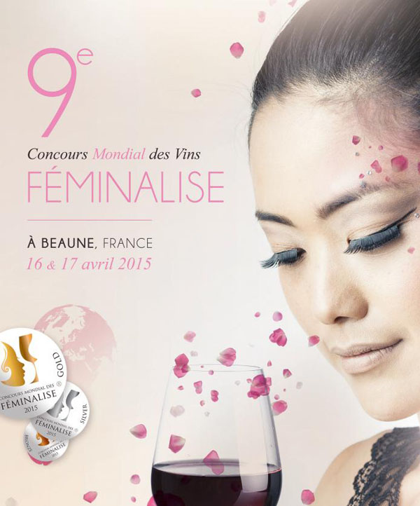 Affiche councours féminalise 2015