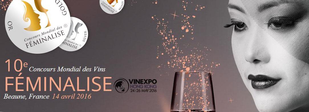 Affiche Concours du vin Féminalise 2016